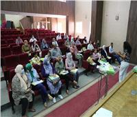 """قومي المرأة ينظم لقاءا تفاعليا حول """"التربية الإيجابية وكيفية التعامل مع الضغوط اليومية"""""""
