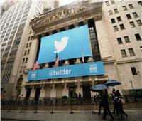 تتهمها بتضليل المستثمرين.. تويتر تدفع 809 مليون دولار لتسوية دعوى قضائية