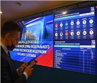 لأول مرة منذ عقود.. خمسة أحزاب تدخل إلى الدوما الروسي