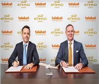 توقيع أول عقد تعاون بين شركة طيران وأخرى لتوصيل الطلبات للمنازل