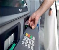«المالية»: مواعيد صرف مختلفة للمرتبات بالوزارة للحد من الزحام أمام ماكينات الصراف الآلى