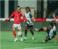 السوبر المصري| انطلاق مباراة الأهلي وطلائع الجيش