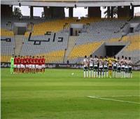 دقيقة حداد على روح المشير طنطاوي مع بداية مباراة السوبر المصري