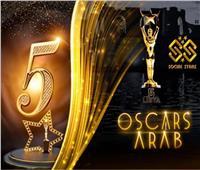 مصر تحتضن«أوسكار العرب» للمرة الثانية