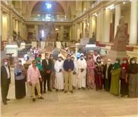 «السياحة» تستضيف وفداً من الأئمة والواعظات السودانيين في زيارة للمتحف المصري