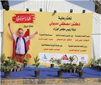 اليوم.. افتتاح معرض «أهلًا مدارس» بالجيزة
