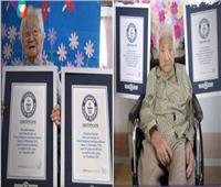 موسوعة «غينيس» تسجل أكبر توأم في العالم .. عمرهما 108 أعوام