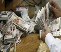 المالية تواصل صرف مرتبات العاملين بالدولة لشهر سبتمبر 2021