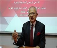 غرفة تكنولوجيا: تطبيق الشمول المالي يعزيز مكانة مصر على الخريطة العالمية للتحول الرقمي