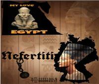 حقوق الملكية الفكرية «غائبة» لآلاف قطع الآثار المصرية بمتاحف العالم