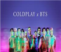 أغنية جديدة بين «كولدبلاي» وفريق «بي تي اس»