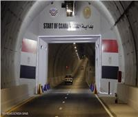خبراء الاقتصاد: أنفاق قناه السويس الجديدة تساهم في زيادة الصادرات المصرية