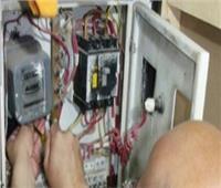 ضبط 12 ألف قضية سرقة تيار كهربائي وتأمين تنفيذ 167 قرار إزالة