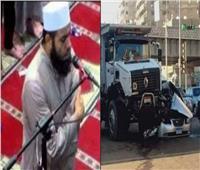 إخلاء سبيل السائق المتهم بدهس الشيخ هاني الشحات