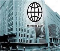 البنك الدولي: مصر تتخذ خطوات ملموسة للحد من آثار تلوث الهواء وتغير المناخ