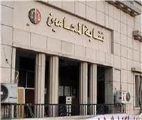 غلق نقابة المحامين عقب اكتشاف إصابات بـ «كورونا»