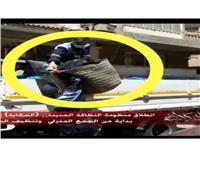 «القاهرة» ترجع إلى الخلف .. مقشات وقُفَف لمنظومة النظافة الحديثة