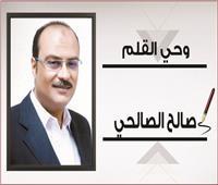 التأمين الصحي لكل المصريين
