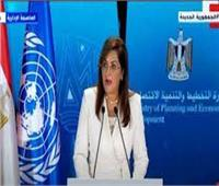 تقرير التنمية البشرية لمصر 2021 يناقش المسار المستقبلي للإصلاحات المختلفة