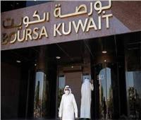 مؤشرات خضراء بختام بورصة الكويت اليوم