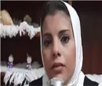 نائبة مدير مستشفى تصفع سيدة طالبت بإسعاف ابنتها بالإسكندرية