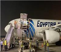 فيديو   وصول 1.5 مليون جرعة أسترازينيكا لمطار القاهرة الدولي