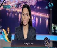 بسمة وهبة: غضب الأهلاوية «مشروع».. وموسيماني في مرمى النيران| فيديو