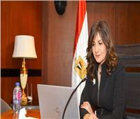وزيرة الهجرة تعقد اجتماعاً مع الدارسين بالمملكة المتحدة لمشاركتهم في «حياة كريمة»