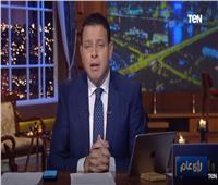 عمرو عبد الحميد ناعيًا المشير طنطاوي: «ترك سيرة ومسيرة طيبة»| فيديو