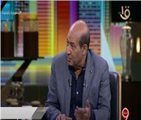 طارق الشناوى: توجيهات الرئيس بمظلة حمائية للفنانين قرار تاريخى لصالح الإبداع |فيديو