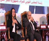 مايا مرسي تشارك في احتفالية جائزة الملك عبدالعزيز للبحوث العلمية