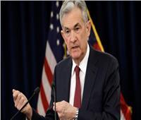 الفدرالي الأمريكي يبقي على معدلات الفائدة دون تغيير ويستمر بسياسته النقدية