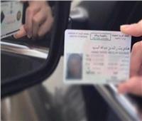 خطوات استخراج رخصة بدل فاقد في قانون المرور