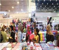 التموين: «أهلا مدارس» سيشهد هذا العام تواجد المنتج المصري بنسبة 100%