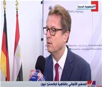 السفير الألماني: ندعم توجه الرئيس السيسي بالتوزيع العادل للقاحات