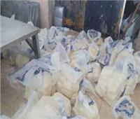 ضبط مصنع جبنة بدون ترخيص في المنيا