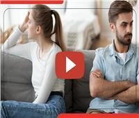 في 5 خطوات.. كيف تحل مشاكلك الزوجية؟!