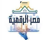 مصر الرقمية تُعلن عن أنباء مهمة بشأن إضافة المواليد للبطاقات التموينية