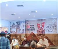 ٣٣ عرضا مسرحيا في الدورة الـ١٤ للمهرجان القومي للمسرح المصري
