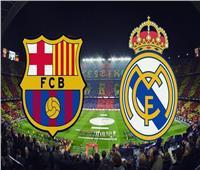 «24 أكتوبر».. كلاسيكو الأرض بين برشلونة وريال مدريد
