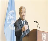 جوتيريش: كبار مجلس الأمن يريدون «أفغانستان مستقرة»