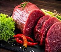 نصائح لتقليل أضرار اللحوم الحمراء