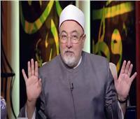 خالد الجندى يكشف عن دلالة الحب فى الإسلام | فيديو