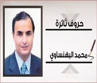 محمد البهنساوي يكتب.. السياحة والفريضة الغائبة