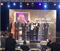 تكريم خالد الصاوي في افتتاح مهرجان الإسكندرية السينمائي الـ37