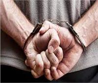 ضبط المتهم بنشر فيديو «مُفبرك» يدعي احتجاز مواطن لإجباره على التصالح