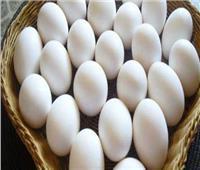 أسعار البيض اليوم الأحد 26  سبتمبر 2021