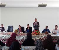 «تنمية المشروعات» ينظم ندوات لتنمية مهارات وتأهيل السيدات الريفيات