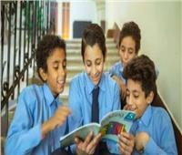 توزيع مناهج اللغة العربية والرياضيات للعام الدراسي الجديد | صور