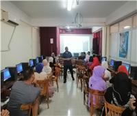 تعليم القاهرة تصدر تعليمات للإدارات حول تنفيذ الأنشطة التدريبية | مستند